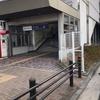 横浜鶴ヶ峰の魅力。住んで1年経過したこの町の紹介をする