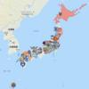 Jリーグに所属するクラブのホームタウンとスタジアムをGoogle Mapに表示してみた!