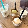 【千曲市】バスチアンヨーグルト Bastian yogurt  ~8月末にオープンしたばかりのヨーグルト専門店~