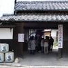 「菊石春の酒蔵開放」に参加してきました。