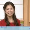 「ニュースチェック11」16週目(7月19日〜7月22日)の感想