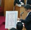 12日、総括審査会で吉田県議が質問、知事は福島第二原発廃炉が復興の前提とは言わず。学校給食費無料は法的問題はないと教育長が答弁。