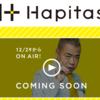 【2019年版】ANAマイルを貯めるなら必須のポイントサイト「ハピタス」を徹底解説〜副業や小遣い稼ぎにピッタリのハピタスでWでポイントを貯めよう〜