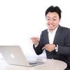 就活サイトを選ぶ際の注意とオススメできる評判の良いイチオシ就活サイトを紹介