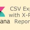 Kibana6.xのReporting CSV Export機能を試してみる