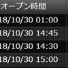 今週の不労所得は3千円でした。シストレ24運用報告2018年11月3日