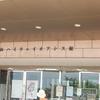 椿交流館 ・椿温泉こまつ:西条市