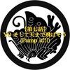 【第七話】YO そして天まで飛ばそう(Pump it!!!)
