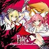 『Fate / EXTRA CCC Original Soundtrack』