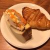 小松市中海町「ひなたパン」で料理研究家が作る優しい惣菜パン