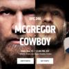 【試合結果】1/19開催「UFC246」|「コナーマクレガーvsドナルド・セラーニ」などの結果は?