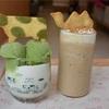 【釜山旅行1泊2日】プサン おしゃれカフェ DAILY OASIS