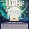今日のカード 11/12 転スラブースター編