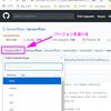 Python 3.6.6 でTensorFlowのライブラリを使って、手書き数字の認識を学習させてみる