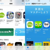 ChattyがAppStoreでピックアップ中!