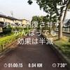 トレーニングの原則その5/ゆっくり走るは難しい【準備期6-6-3】リディアード式(eA式)マラソントレーニング記録