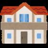 お家を建てる時のオプションの悩み。