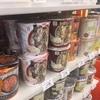 【商品開発】名店ラーメンの即席スープ