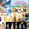16秋第3回 先週のアニメ ベスト5 (10月19日~10月25日)