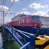 臨海部工業地帯 名鉄築港線乗車記とその周辺を歩いてみる(名古屋市)