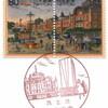 【風景印】東京中央郵便局(&2017.2.26押印局一覧)
