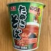 【 大黒 たぬきそば 】激安カップ麺は私を救う‼️