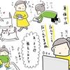 猫の多頭飼育をしている共働き夫婦の家事タスク