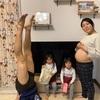 23週目で初の胎動を(*゚▽゚*)‼︎