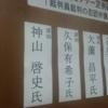 【研修】二弁と東弁で研修講師を務めさせていただきました