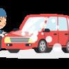 自動車メーカー勤務の車好きが厳選した洗車おすすめグッズまとめ!