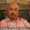 【モンスターアイドル】第3話を見たネタバレ感想 スパイ活動はいろいろな意味で大成功!