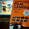 フィルムカメラ、フィルムの写真をはじめてみようよ!