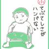 育児・我が子との攻防カルタ【ふ】~【へ】
