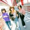 【Hump Back】次世代ガールズバンドの超新星!!