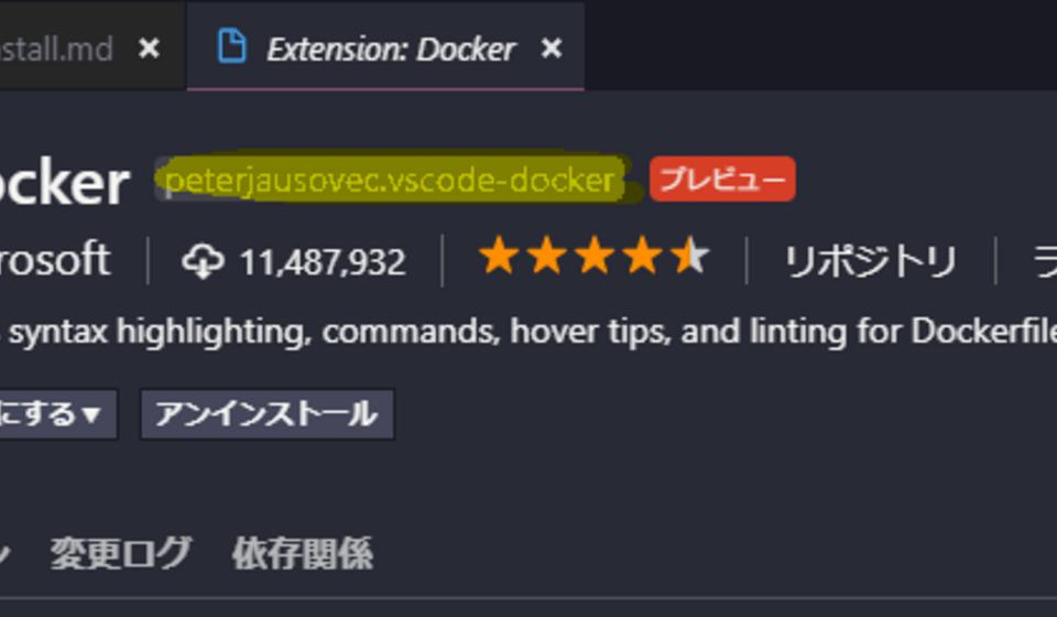 VS codeで複数の拡張機能を一度にインストールする