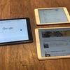 【2019年版】iPadはどれがいいの?エントリー向け3機種を比較!選び方は?