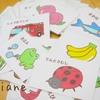 子どもの遊びのアイディア 簡単、本格カードづくり
