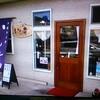 【ぐっさん家】名古屋市緑区ジープ旅~大学芋が絶品!『いも幸』、紅茶専門店『ロージーティーハウス』