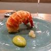 殿堂入りのお皿たち その207【ランタンポレルさんの 海老のお皿】