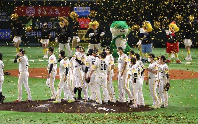 応援への恩返し! 福岡ソフトバンクホークス、4年連続11度目の日本一達成!