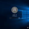 windows 10 パスワード省略したい!
