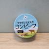 お取り寄せ可能!北海道のおいしい自分みやげBEST6〔後編〕