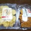 無選別シリーズ じゃがせん 釜どおこげ 喜多山製菓 さいたま市 米菓子