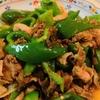 ピリ辛【1食139円】豚こまとピーマンの麻婆焼肉の作り方
