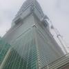 台湾旅行のお勧めスポット☆その3~お洒落な台北建築『台北101(台北国際金融センター)』~インテリアデザイナーまよの台湾旅行記♬