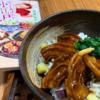 じゃない丼作って、実食❗「作ってあげたい小江戸ごはん」(すがみほこ 毎日切り絵で誕生花@kiriesugamihoko 先生)