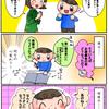 育児【幼稚園生活最後のお遊戯会 ~役決め編~】