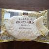 ローソン もっちりとした白いたい焼き(カスタード)