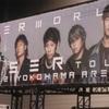UVERworld「UNSER TOUR TAKUYA∞生誕祭/男祭りvs女祭り」ライブレポ