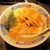 【今週のラーメン1052】 麻布ラーメン 慶応三田店 (東京・三田) 正油豚骨ラーメン